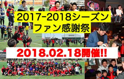 スクリーンショット 2018-01-09 10.57.57