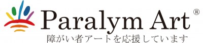 (Rマーク)正式パラリンロゴ